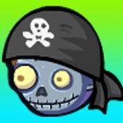 海盗杀 - 打僵尸横版游戏