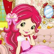 草莓公主时尚装扮儿童梦 1