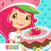 草莓甜心烘焙店