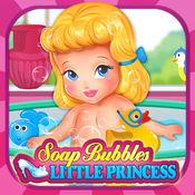 小公主泡泡浴-魔法水晶鞋 1.0.0