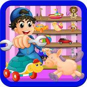 玩具修理店