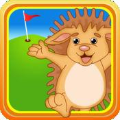 我的高尔夫球场球在哪里?米奇刺猬的迷你高尔夫球场划线 2.5