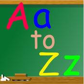 英文字母ABC