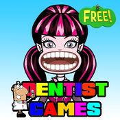 高女医生牙医游戏儿童免费