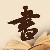 """""""百城千群万里书香""""大型公益阅读活动 38596"""