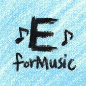 ECHOES −歩きスマホ撲滅型ミュージックプレーヤー 3.0.4