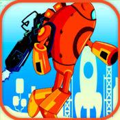 现代机器人前锋:极限异己力量攻击