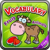 学习英语初学者:词汇和对话::学习游戏的孩子 - 免费的!