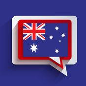 1500个基础英文词汇(澳大利亚读音) 2