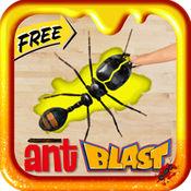 蚂蚁杀手虫虫粉碎机 - 捏蚂蚁经典游戏