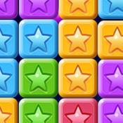消星星 升级版-新增多种玩法的经典消灭星星游戏