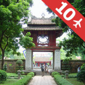 越南:十大旅游目的地 - 旅游指南最好的地方参观 2