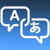 翻译工作外包 3.2
