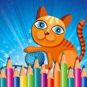 猫世界学龄前游戏着色书 1
