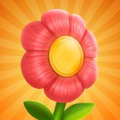花的海洋 - 口袋植物大战