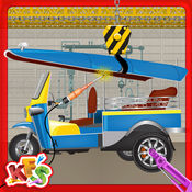 笃笃厂 - 自动人力车生产商和制造商的游戏为孩子们