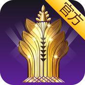 388棋牌游戏官网-最好玩的棋牌游戏平台 1