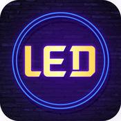 LED照明采购商城 1