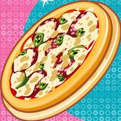 意大利披萨 (阿sue烹饪教室)