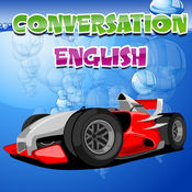 新手学习和拼写英语赛车免费 1