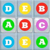 字母交换-学习英文