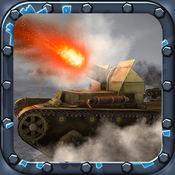 陆军主战坦克之怒冲击波战役免费游戏 1.1