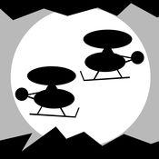 遭遇危机的直升机—跨越战场的神秘逃亡