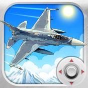 模拟飞行3D - 免...
