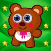 Super Giga Jump 超级蹦蹦熊 1