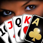视频扑克 - 皇室王牌 -