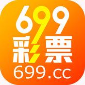 699彩票-您身边的高频率中奖神器
