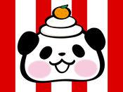 可爱大熊猫 新年快乐 贴纸 - Pandaaa!!!