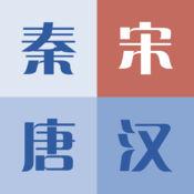 2048 中国朝代 1.0.2