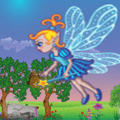 艾里一个童话游戏的女孩 / A Airy Fairy Game For Girls