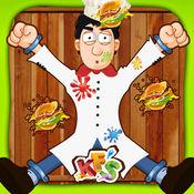 厨师汉堡折腾狂热 - 瞄准镖轮和命中目标 1