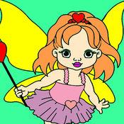 兒童圖畫書 - 仁科公主