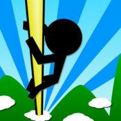 爬棒更高!
