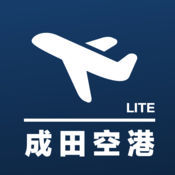 Narita Airport Flight Information - 成田空港 Lite