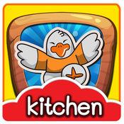 每天学习英语词汇:厨房:为孩子们免费方便的学习教育 1.0.0