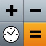 小时及分钟计算器