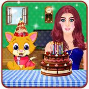 宠物生日派对乐趣 - 蓬松的朋友庆祝活动