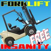Forklift Insanity 免费 - 叉车司机特技跳跃比赛