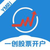 YMRJ专用版