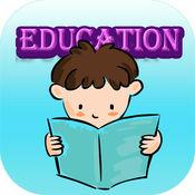 教育動物寵物益智遊戲 1