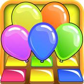 气球升空: 炸气球
