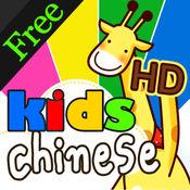 宝宝学汉字 600 HD Free 3