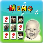 记忆游戏 - 儿童记忆游戏