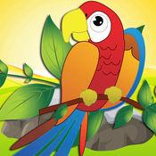小鳥拼圖為幼兒和兒童免費