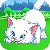 我刚出生的宠物医生 - 小动物兽医护理宝宝游戏的男孩和女孩