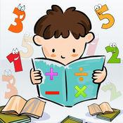 数学教育和学习游戏的孩子:幼儿园和幼稚园 1.0.3